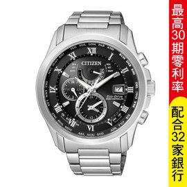 亞洲限定版CITIZEN 紳士典雅光動能電波時計腕錶 灰黑 AT9080~57E