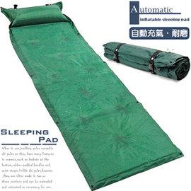可拼接帶枕式自動充氣睡墊D001-0494(充氣床墊充氣墊.防潮地墊.露營墊野餐墊.沙灘墊寶寶爬行墊瑜珈墊野外露營戶外休閒用品推薦哪裡買)