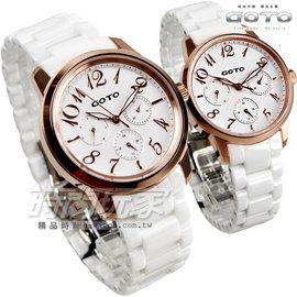 GOTO 情人對錶 三眼多 數字陶瓷錶 白x玫瑰金色 對錶 GC5106M~42~241