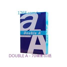 ~DOUBLE A 白色影印紙~A3 ~70P ~500張 包  DOUBLEA  dou
