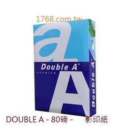 ~DOUBLE A 白色影印紙~A4 ~80P ~ 500張 包  DOUBLEA  do