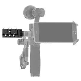 ~OSMO ~和信嘉 大疆 DJI 靈眸 OSMO  支架組件 ^(P6^) 手持雲台相機