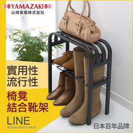 ↘原 2580~YAMAZAKI~LINE輕感 置物鞋架^(黑^)~ ~鞋櫃 包包架 靴架