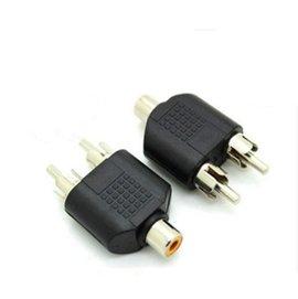 AV(母)轉2AV(公) 一分二/1母轉2公 RCA AV端子轉接頭/蓮花頭/音源頭/音頻頭 **單顆**