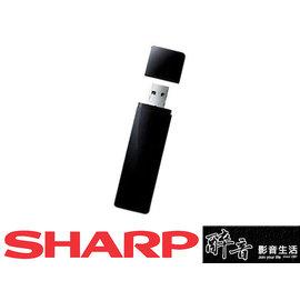 ~醉音影音 ~ Sharp WN8522D 7~JU USB無線網卡. 貨