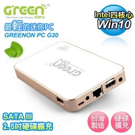 GREENON G20 Win10迷你電腦