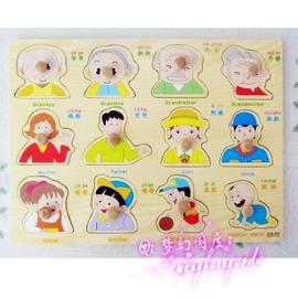 木丸子家庭成員表認知木制拼圖手抓板0~3歲兒童玩具積木寶寶益智