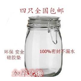AAA透明儲物罐密封罐玻璃干果罐子玻璃瓶茶葉罐廚房大號奶粉罐