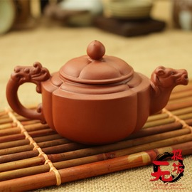 茶壺潮州朱泥壺宜興紫砂壺 如意馬壺正品紫砂中茶壺 可