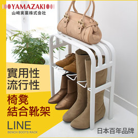↘原 2580~YAMAZAKI~LINE輕感 置物鞋架^(白^)~ ~鞋櫃 包包架 靴架