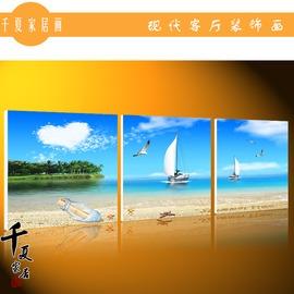 2海邊沙灘風景畫 客廳裝飾畫 臥室水晶膜三聯無框畫掛畫壁畫