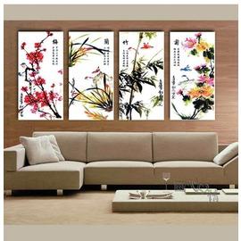 四君子 古典梅蘭竹菊 四聯裝飾無框畫 客廳書房辦公室壁掛畫