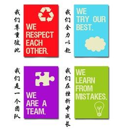 勵志英文彩色掛畫企業 團隊學校辦公室標語文化簡約無框壁畫
