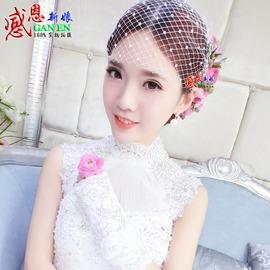 感恩新娘頭飾面紗禮帽DIY 頭花網紗韓式結婚禮服配飾婚紗發飾