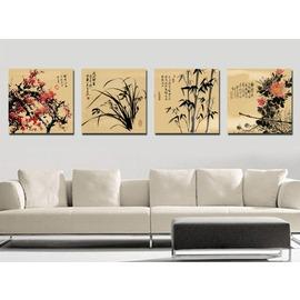 中國風梅蘭竹菊 國畫客廳新古典裝飾畫無框畫背景�椈彌噩e四聯畫