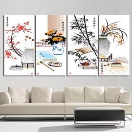 梅蘭竹菊古典風格品味墨跡裝飾畫�椈懇e掛畫無框畫四聯客廳辦公室