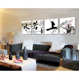 中式字畫裝飾畫沙發背景�棫L框畫客廳辦公室四聯掛畫上善若水