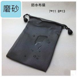 新竹市 iphone/Samsung/sony/mp4 手機布袋/手機套/布套/保護套 (7X11CM) **磨砂防水-灰** [ABO-00011]