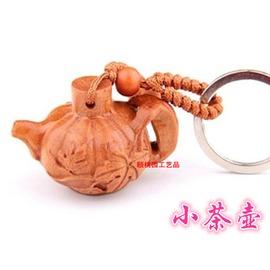 肥城開光桃木工藝品木雕桃木鑰匙扣掛件小茶壺把把壺辟邪保平安