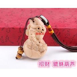 桃木 手把件 雕刻 貔貅葫蘆 把玩 強身健體 送老人 辟邪