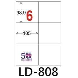 龍德 LONGDER -6格  LD-808-W-A  98.9X105mm -電腦標籤貼