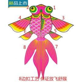 四翅金魚風箏 小金魚風箏加放飛工具全套風箏