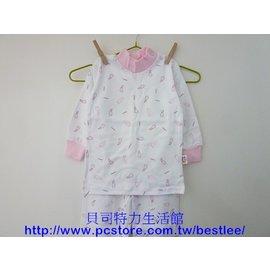 500S 雙面棉長袖套裝^(立領開肩^) 24號 ^|^| 小三福^(3~4歲^) ^|^
