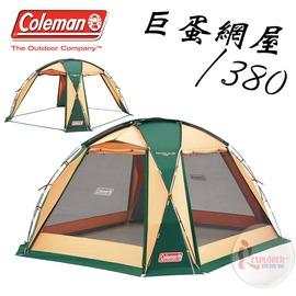 探險家戶外用品㊣CM-27290 美國Coleman 巨蛋網屋/380 客廳帳棚炊事帳篷 連結網屋可連接270帳蓬300帳
