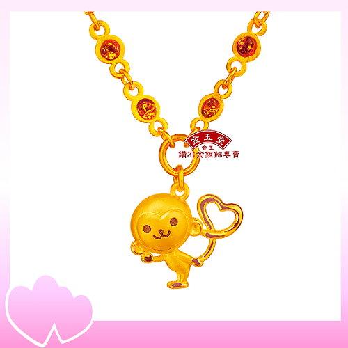桃心PINKY~黃金套鍊