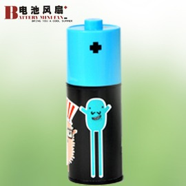艾可思 電池風扇 SSYS電池迷你風扇 小風扇 便攜電池迷你風扇