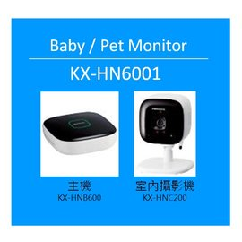 ~寶貝手機APP監視器~國際牌Panasonic DECT寶貝 老人雲端無線 照護監控系統