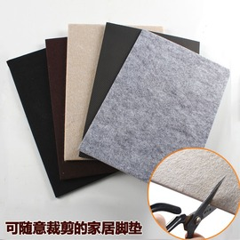 3M可剪裁毛氈 桌腳墊止滑墊沙發椅子床桌椅墊防滑墊地板保護墊