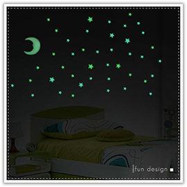 【Q禮品】B2837 月亮星星夜光壁貼/立體星星壁貼/夜光壁貼/夜光貼紙/星空/天花板貼/房間佈置