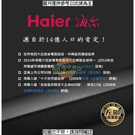 HAIER 海爾杜比模音M1無線藍牙Sound Bar ^( HSD3A047W ^) ◆