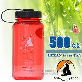 【台灣 山貓-500cc】美國 LEXAN 環保無毒彩色大寬口水壺(耐熱 ±130℃_不含雙酚A).運動隨身水瓶/歐盟食品級認證.同NALGENE/W-500 櫻桃紅