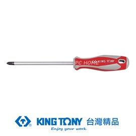 KING TONY 級工具 十字起子 ^#0x3.2^(mm^)x60^(mm^) KT1
