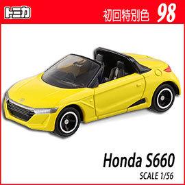 ~TOMICA~No.98 本田 Honda S660 初回特別版 黃色 TM098~C