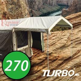 探險家戶外用品㊣CT-270-2 Turbo Lite270 ( 270帳專用配件:延伸走廊 ) Turbo Tent專用配件延伸前延延伸前庭