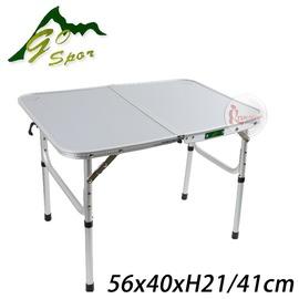 探險家戶外用品㊣ZC91701 台灣GO SPORT二段式小折疊桌 56x40cm 折合桌 摺疊桌/置物桌/摺合桌/休閒桌