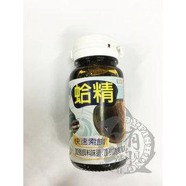 ◎百有釣具◎黏巴達 [K131] 蛤精