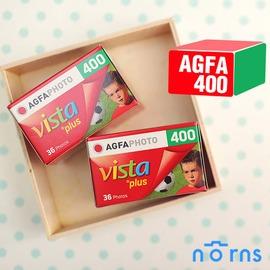 NORNS,AGFA vIsta 400度 135底片 鮮豔色彩 愛克發 DIANA F