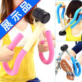 Beauty反向美體夾(展示品)C109-5861--Z(彈力健美夾.貝殼機美腿機.健臂器臂力器手臂力訓練器.美腿夾.運動健身器材推薦哪裡買)