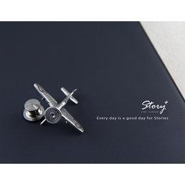 ~ SilverFly銀火蟲銀飾 ~一把青~P51野馬戰鬥機胸針