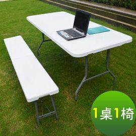 【免工具】深76x寬183x高74/公分(6尺寬度)對疊折疊桌椅組/餐桌椅組/戶外桌椅組(1桌1椅)-HL-Z183+XZD183-1