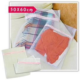 【Q禮品】A2851 白色洗衣袋50x60cm/衣物專用洗衣袋/粗網格/內衣球/洗衣網袋/貼身衣物清洗袋/衣服不再容易鬆掉囉~