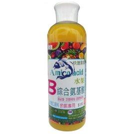 ◎百有釣具◎黏巴達 [K56] B水果胺基酸