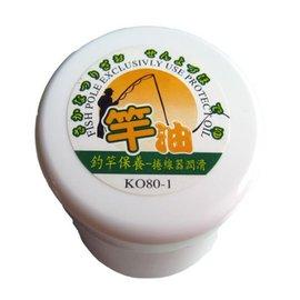 ◎百有釣具◎黏巴達[K80] 高級竿油 (L) 55g  釣竿清潔後保養 捲線器潤滑