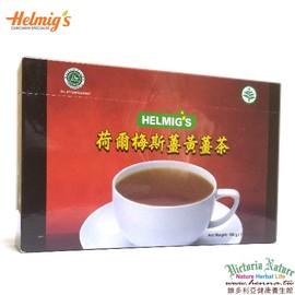 德國 HELMIGS 爪哇薑黃薑茶 Curcumin   Tea ginger 10包裝