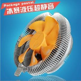 正品冰暴Z005 cpu散熱器風扇靜音臺式機 775 1155 PK宇拓大黃蜂