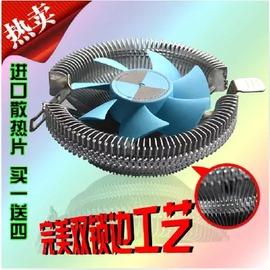 冰暴Z001cpu散熱器1155 775amdcpu風扇臺式電腦扇intel雙用